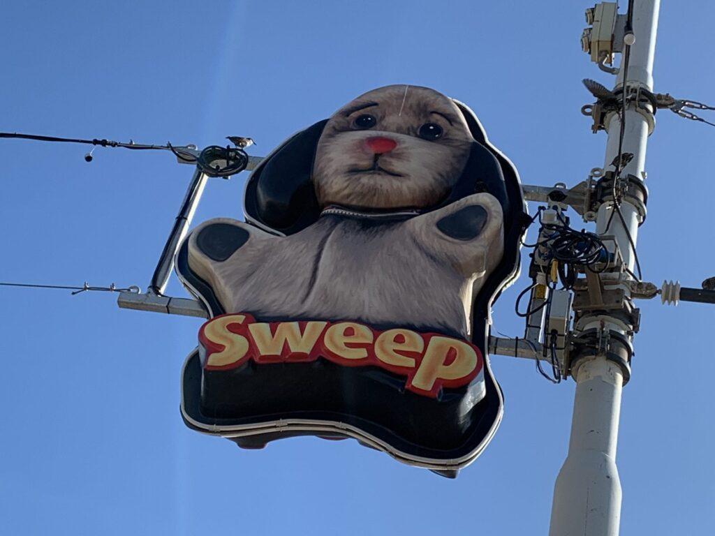Sweep at Blackpool Illuminations